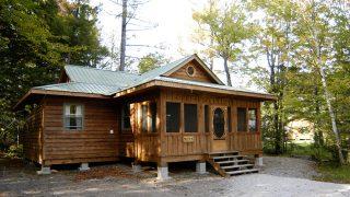 Mutt's Staff Cabin